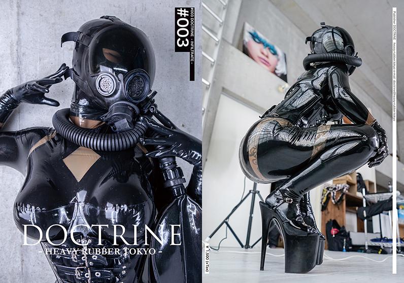 DOCTRINE -HEAVY RUBBER TOKYO-